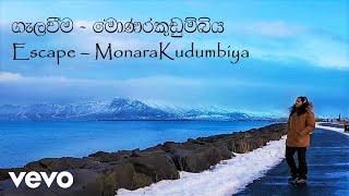 MonaraKudumbiya - Escape Thumbnail