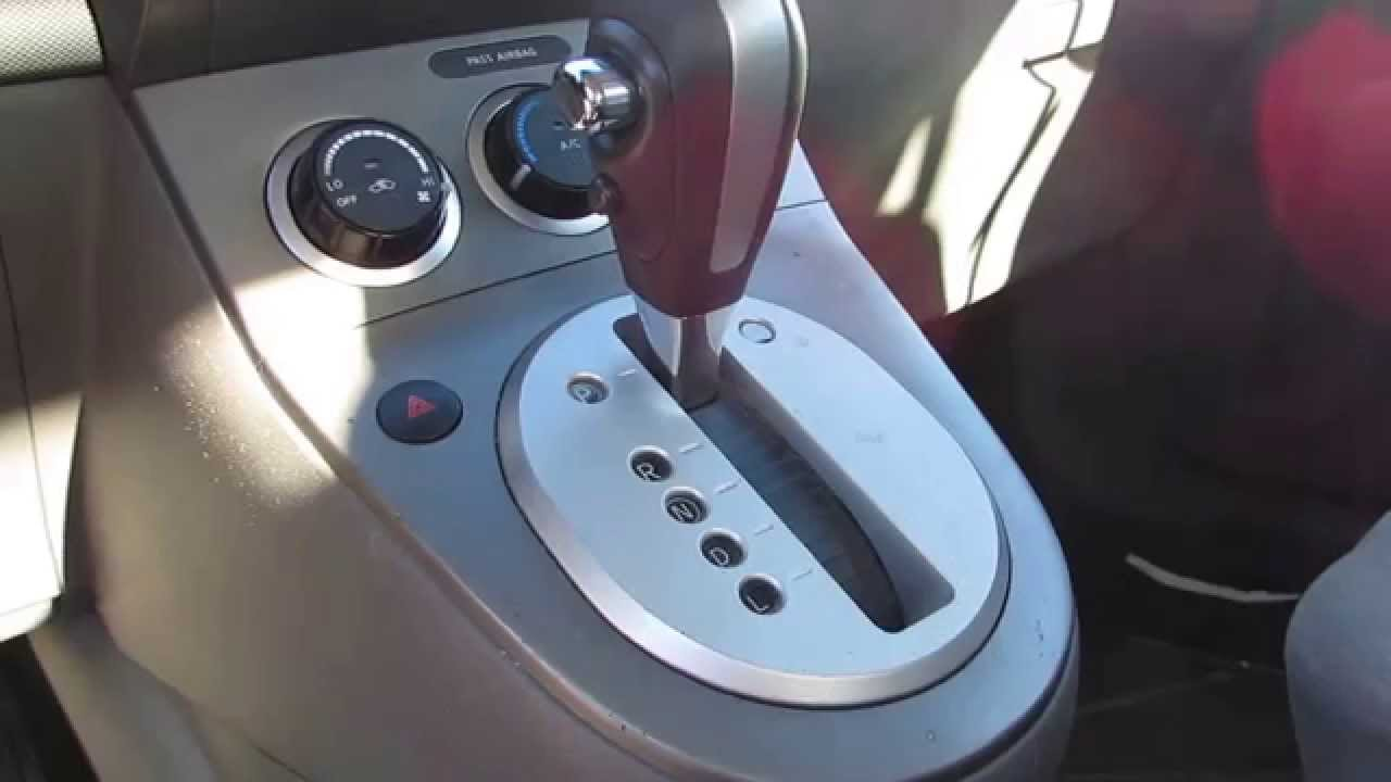 Nissan Sentra Gear Shift Light Replacement Part 1 - YouTube