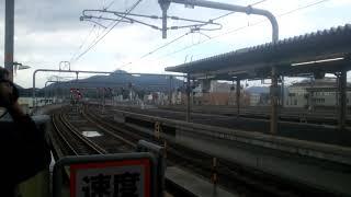 福知山駅 223系6000番台電車まつり号到着!!