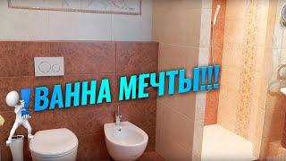 Ремонт ванной в Санкт-Петербурге | Ремонт ванной в новостройке | NALIVKO.PRO