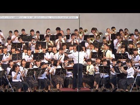 たそがれコンサート2019 扇町総合・桜宮・中央・鶴見商業・西・汎愛・都島工業高校吹奏楽部合同
