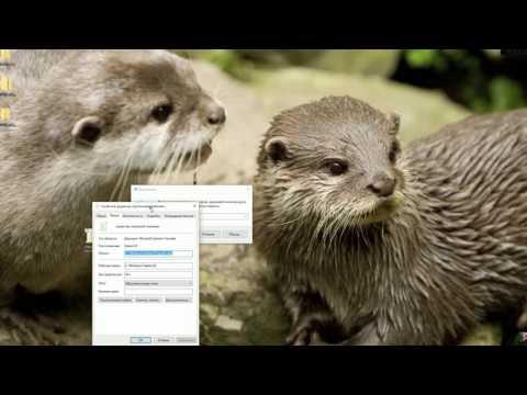 Отключение Windows Defender и защиты в режиме реального времени на Windows 10