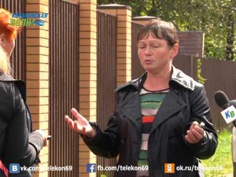 В Конаково жители лишились доступа к воде. Москвич захватил землю общего пользования.