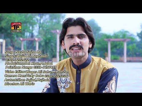 Awain badnam yaaro sharab a nasha sajna da honda ay heart touching song by  Wajad Ali Baghdadi