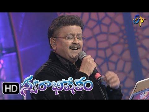 Ide Naa Modati Prema Lekha Song   SP Balu Performance   Swarabhishekam   3rd September 2017  ETV
