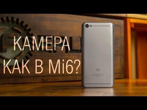"Xiaomi Redmi Note 5A - камерафон для бомжей? Обзор Xiaomi Redmi Note 5A - лучшего 5.5"" бюджетника."
