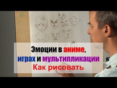 Как рисовать \