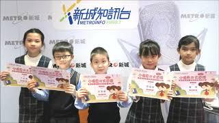 Publication Date: 2019-08-19   Video Title: 41   賣花   佛教陳榮根紀念學校   初小組