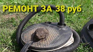 Замена пружины Ремонт лягуши Лодочный насос boat pump