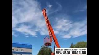 Аренда автовышки ПСС 141 29Э в Москве(, 2013-12-19T13:34:20.000Z)