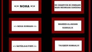 waheed-ul-hasan kamalia-Do Gharyon Ki Zindaan Main.wmv