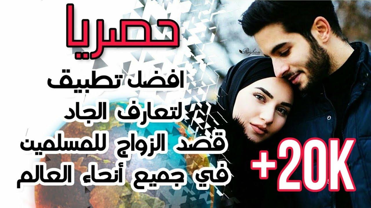 قناة all وزواج video تعارف arab