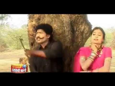 Ye Pairi Laa Ye Bhichiya - Dekh Lena Chhu Ke - Dilip Lahariya - Rajkumari Chauhan