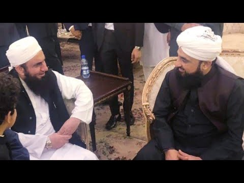 Molana SaQib Raza Mustafai meeting with Maulana Tariq Jameel at Wedding Event