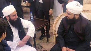 Molana SaQib Raza Mustafai meeting with Maulana Tariq Jameel at Wedding Event