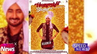 News | Heavy Weight Bhangra | Ranjit Bawa | Bunty Bains | Jassi X | Releasing on 7th Dec. 2017