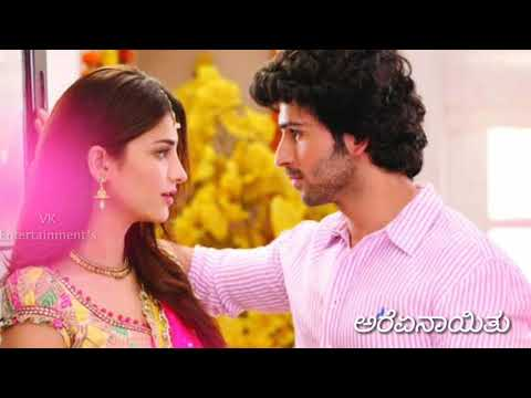 Aaramaagi idde Nanu || Gokula film|| kannada Melody Song || kannada WhatsApp status video