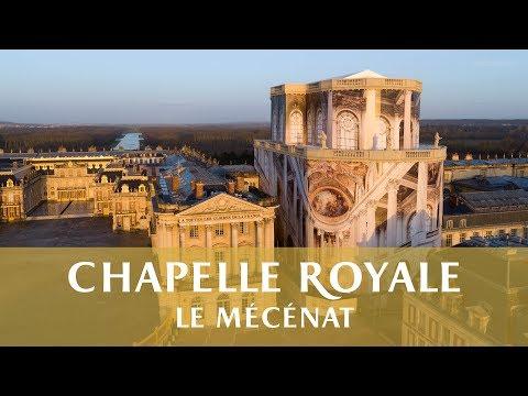 Le mécénat de la Chapelle Royale de Versailles
