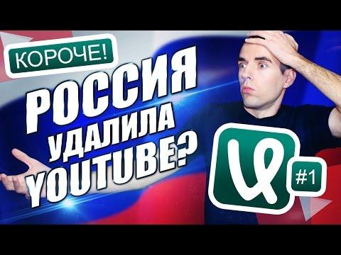 Обзорчик #1 Как УДАЛИТЬ ЧУЖОЕ видео с YouTube