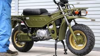ホンダ・モトラ・レストア・75cc