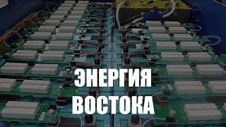 Росатом построит в области завод по производству литий-ионных батарей