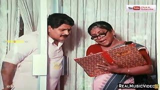 விசு.மனோரமா நடித்த இந்த காமெடியை பார்த்து வயிறு வலிக்க சிரிங்க! Mappillai Sir ! Visu Manorama !