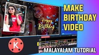 HOW TO CREATE BIRTHDAY STATUS VIDEO || MAKE BIRTHDAY WHATSAPP STATUS || KINEMASTER || MALAYALAM screenshot 5
