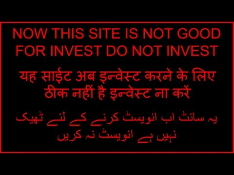 My Paying Ads & My Paying Crypto Ads Updates April 2017 in HINDI / URDU