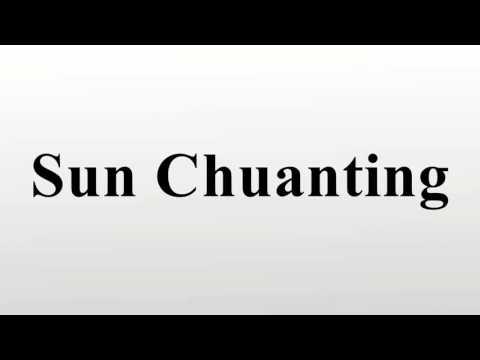 Sun Chuanting