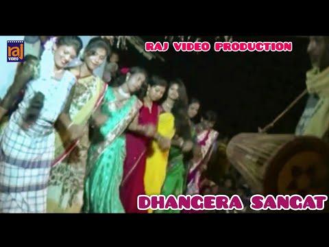 DHANGERA SANGAT ! DONG SERENG SANTALI HD VIDEO SONG OFFICIAL !