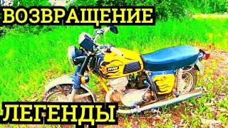 ✅Легенда возвращается!Иж Планета-4|Мотоцикл для деревни