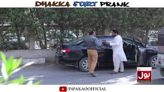 | Dhakka Start Prank | By Nadir Ali In | P4 Pakao | 2019