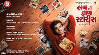 Luv ni Love Storys | Audio Jukebox | Aditya G | Siddharth A | Yashika S | Keerthi S | Pratik Gandhi