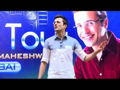 HOW TO START (from dream to reality ) by sandeep maheshwari
