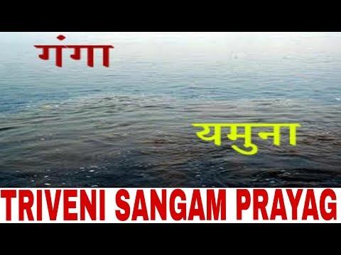 triveni sangam allhabad uttar pradesh prayag