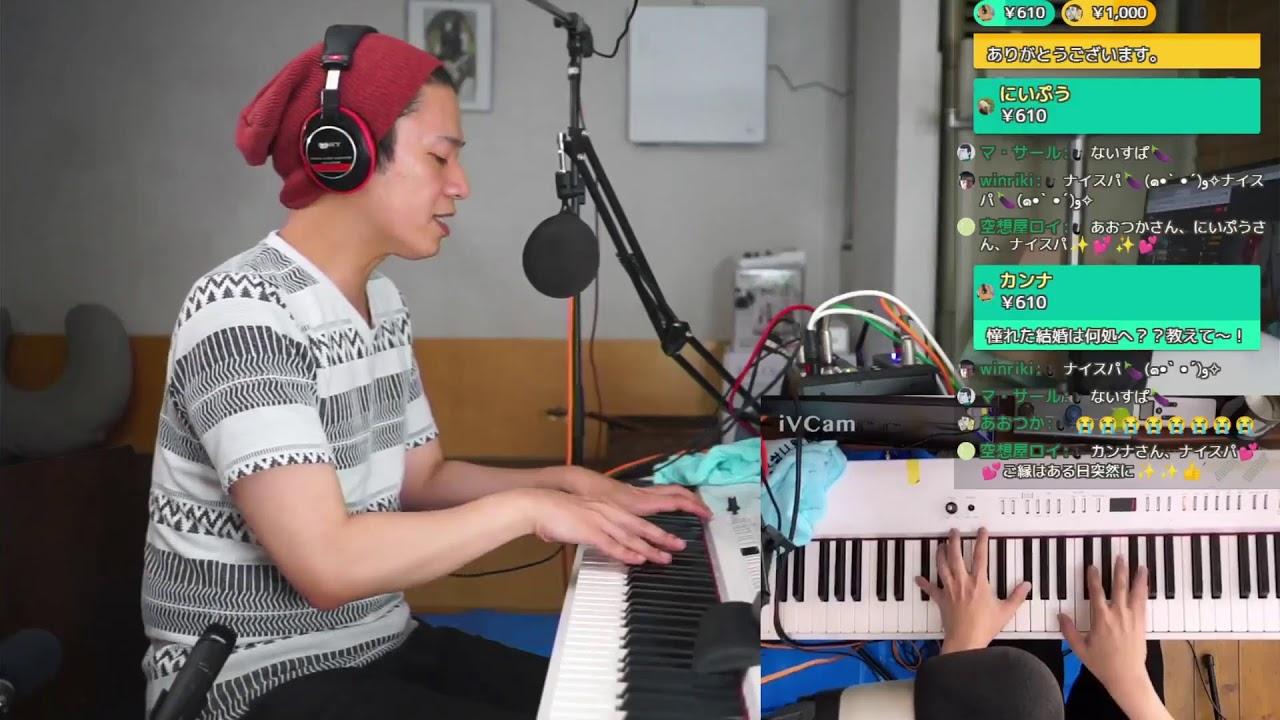 【ジャズ・ピアノを習って世界が変わった話】世間は祝日みたいなので生放送をするよ