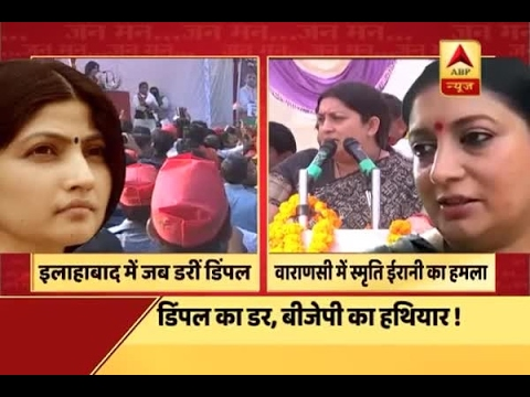 Jan Man: Smriti Irani mentions ABP News' report and hints at bad condition of law and orde