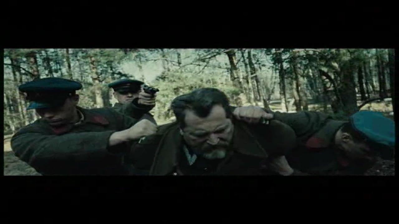 Katyn Film