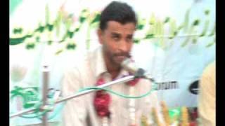 Jashan-e-Eid-e-Zehra S.A 2010 Org By GIYF (Syed Arif Raza)