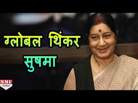 Sushma Swaraj हुई Foreign Policy Magazine के Global Thinkers की List में शामिल, Modi ने दी बधाई