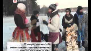 День студента вечеринка ПОФИГ