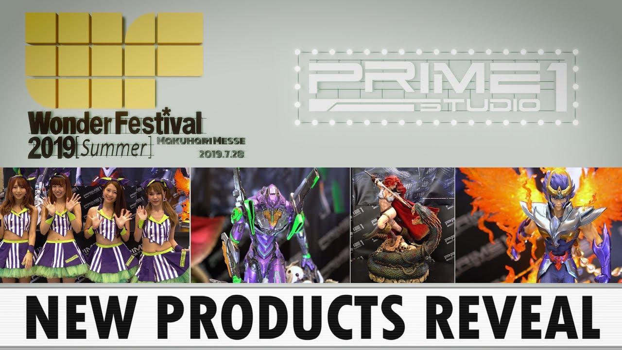 Prime 1 Studio Online Store