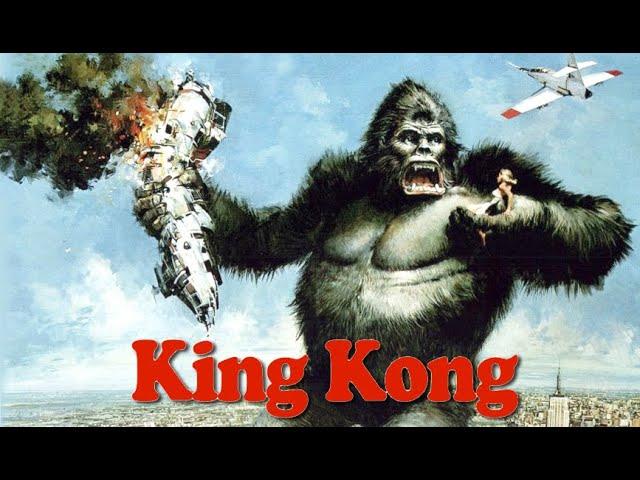 KING KONG - Trailer (1976, English)