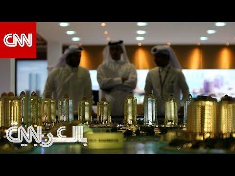 هل هذا الوقت المناسب للاستثمار بالعقارات في الشرق الأوسط؟  - 11:01-2020 / 4 / 3
