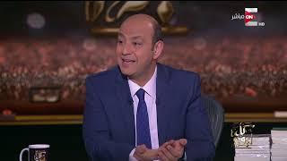 """كل يوم -  فقرة عن """"العراب"""" الراحل احمد خالد توفيق"""