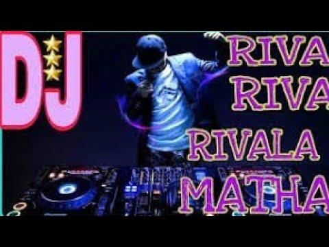Flp ll Riva Riva Rivala Matha ll Hard Toing Mix ll No.1 Dance ll -- Nikhil BaBu Hi-Tech