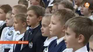 Единственная в городе частная школа празднует юбилей(, 2015-10-16T19:15:02.000Z)