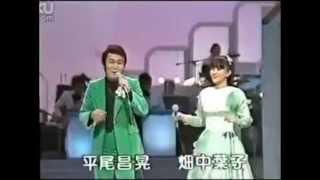 平尾昌晃 畑中葉子 カナダからの手紙 (1978年紅白歌合戦)