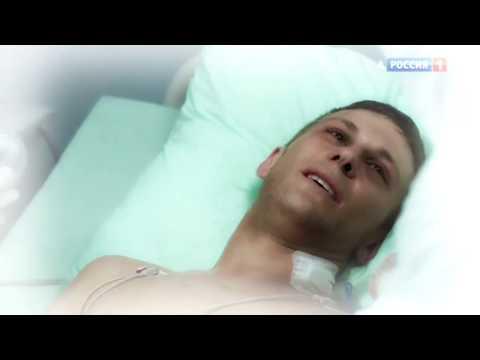 You — |Ходасевич; Егоршин||Доктор Рихтер|