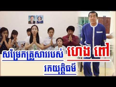 KPR Radio Cambodia Hot News Today , Khmer News Today , 16 03 2017 , Neary Khmer
